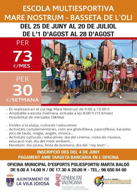 Deportes y Bienestar Social abren la inscripción para la escuela multideportiva de verano