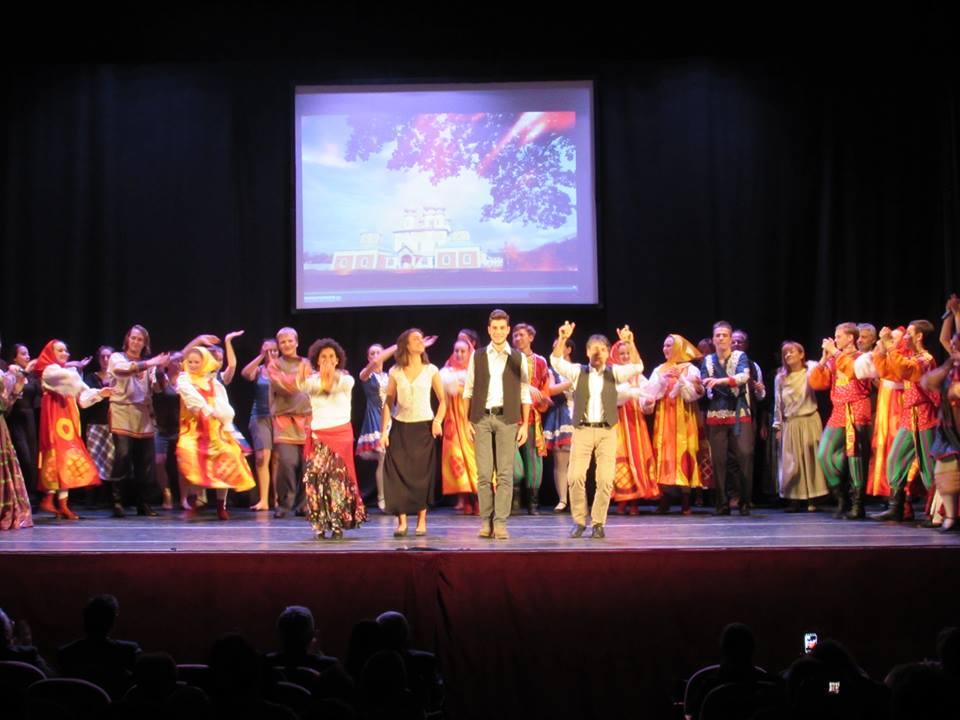 Danze interculturali