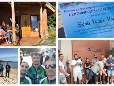 September at ScaleFocus: Experiences, Laughter, Fun