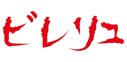 Logo_Melki_Jap_1_blanc.png