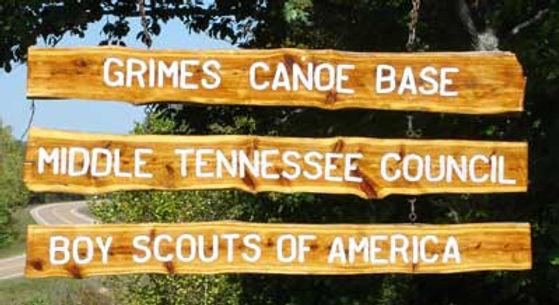 grimes-canoe-base-sign.jpg