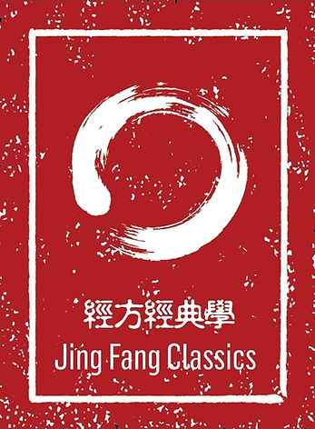 jing fang classics.jpg