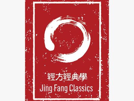 Deuxième week-end de présentiel pour la formation Jīng Fāng Classics sur Aix-en-Provence