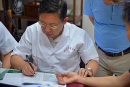 Professeur Huáng Huáng 黃煌.