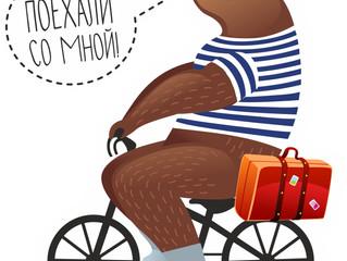 Кто такой Аркадий Косолапов?
