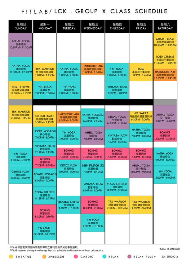 20210311 LCK Group Class Timetable-01.jp