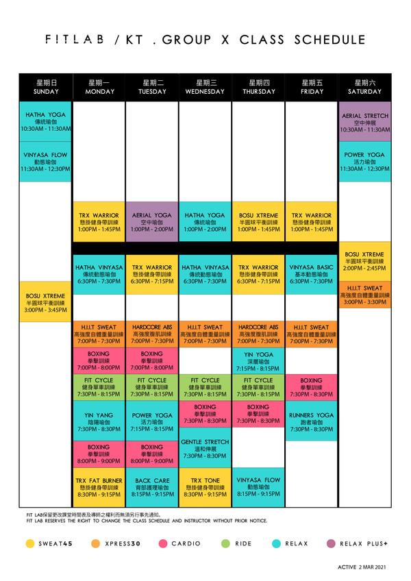 20210302 KT Group Class Timetable (2).jp