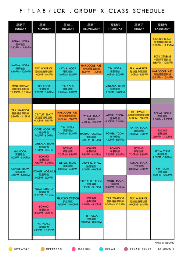 20200921 - LCK Group Class Timetable-01.