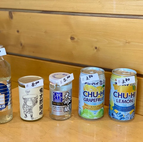 Sake&Shochu
