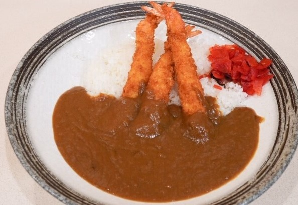 Ebi Curry
