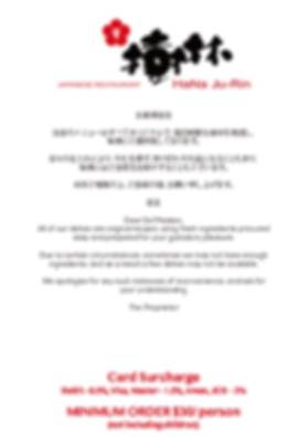 Menu2018 renewed_Page_01.png