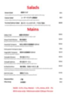 Menu2018 renewed_Page_05.png