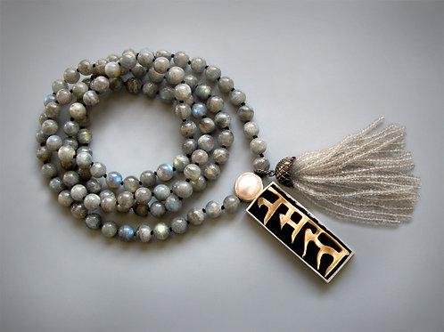 Namastay Labradorite Necklace