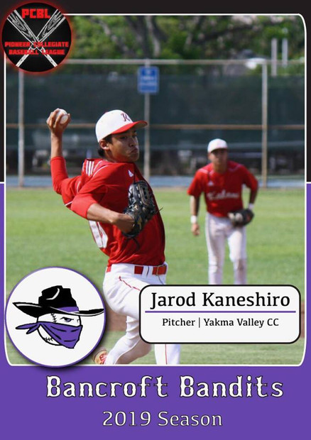 Jarod Kaneshiro.jpg