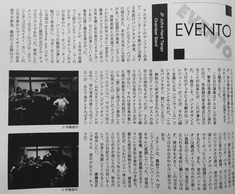 Jofre-latina-Magazine-Japan.jpg