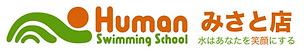 HP-Logo2019.png