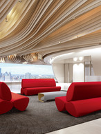 """NAGARA """"Lounge"""""""
