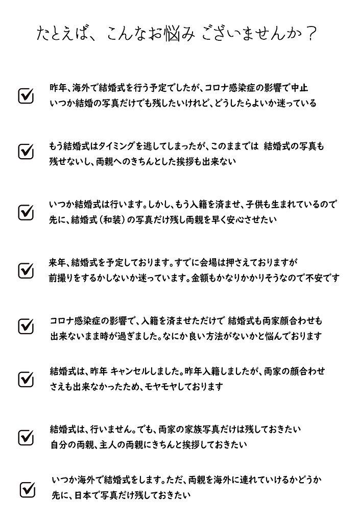 Q&A001.jpg