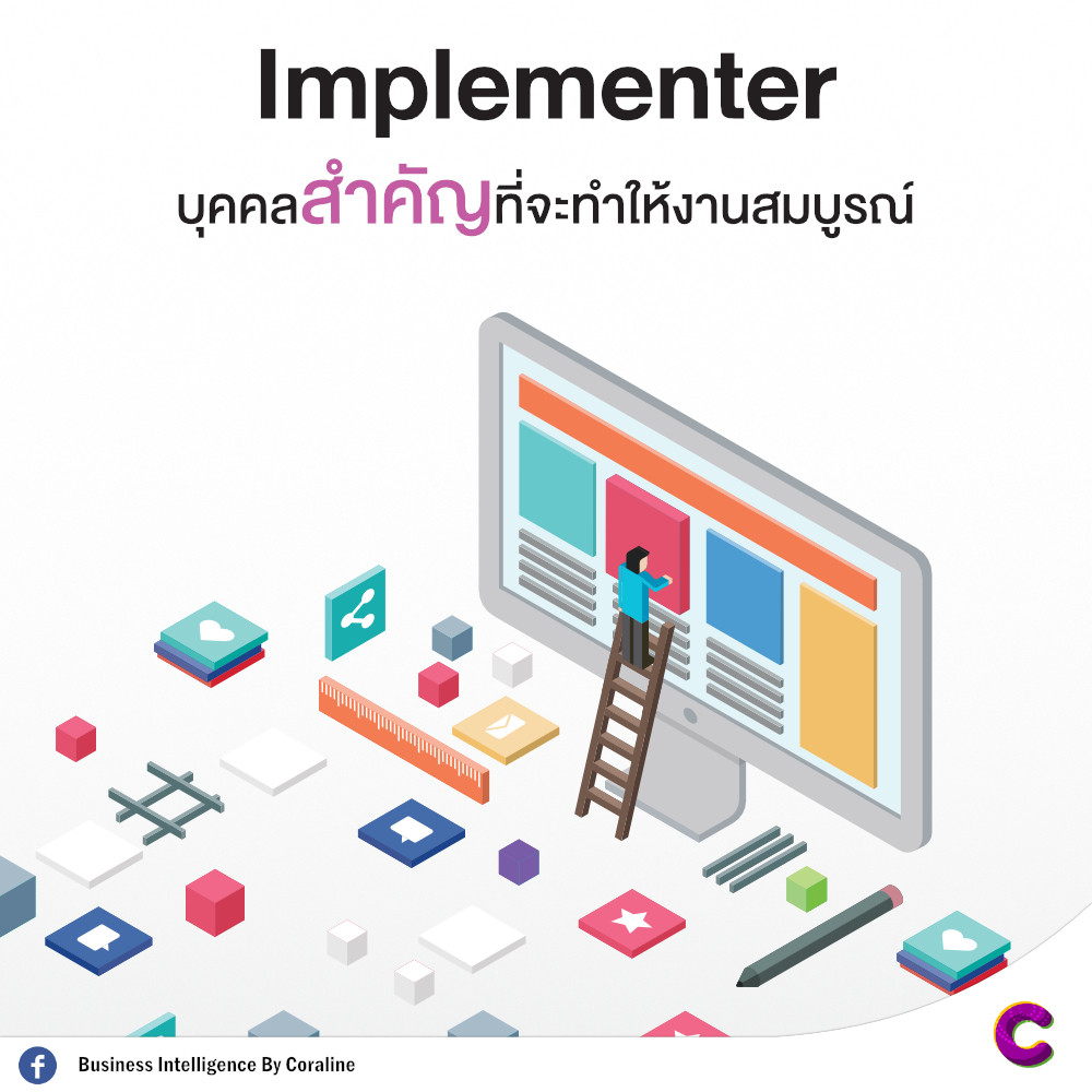 Implementer, the person that will make the project done.