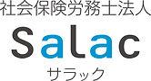salac_logo.jpg