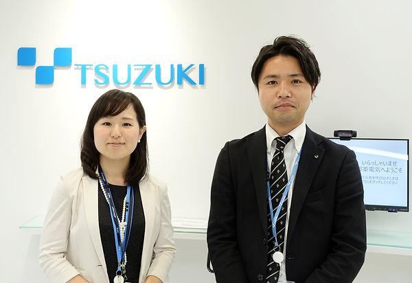 tsuzuki2018-1-1.jpg