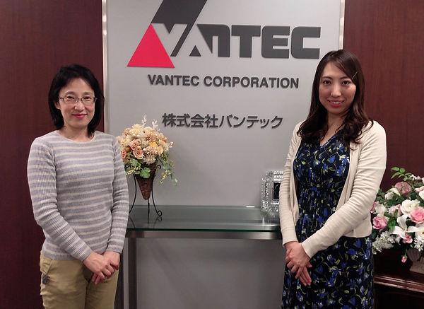 vantec-2018-2-2.JPG