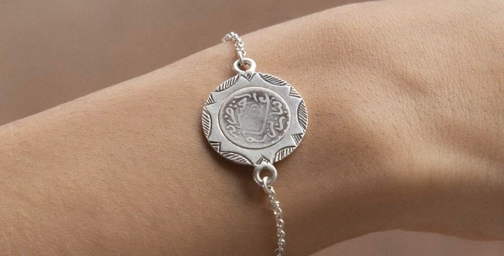 Handmade Authentic Moroccan Silver Coin Bracelet