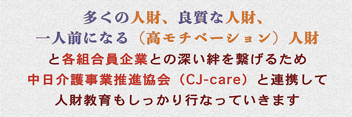 care連携.png