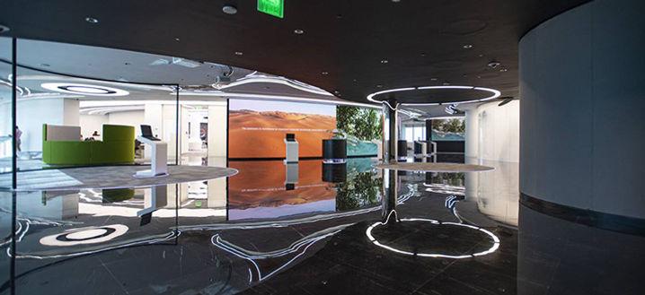Saudi_Aramco_4IR Center.jpg