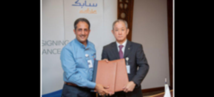 Yokogawa sign strategic alliance agreeme