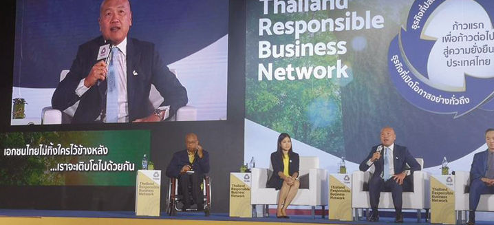 Thai Union CEO speaks on sustainable dev