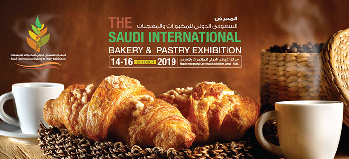 The_GCC's_dedicated_baking_&_pastry_expo