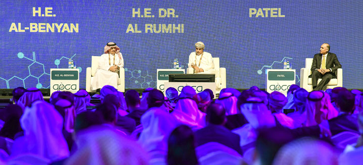 GPCA announces special edition of Annual Forum to take place in February 2021