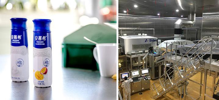 China's_leading_dairy_brand,_Yili,_inves