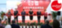 ANUFOOD China 2020 in Shenzhen- Energisi