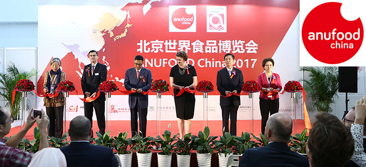 ANUFOOD China 2020 in Shenzhen- Energisi