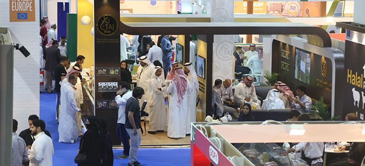 Foodex Saudi 2019 to feature extensive i