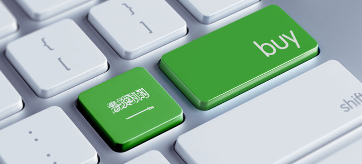 Saudi Arabia witnesses e-commerce boom a
