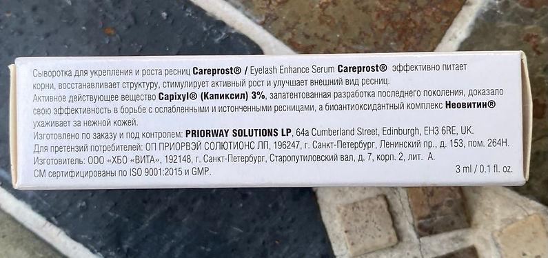 Careprost-capixyl.jpg
