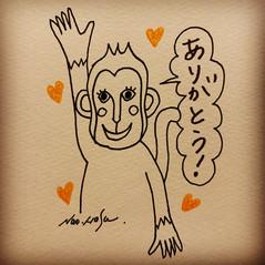 21時のありがとう! サル.JPG