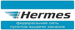 Hermes-prodolzhit-svoie-razvitiie-v-Ross