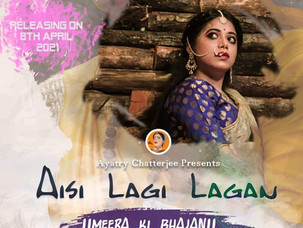Aisi Lagi Lagan - এ্যয়সি লাগি লগন - চিরন্তন মীরার ভজন - একটি অনবদ্য পরিবেশনা