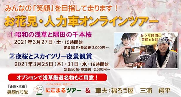 スクリーンショット 2021-02-28 19.34.37.png
