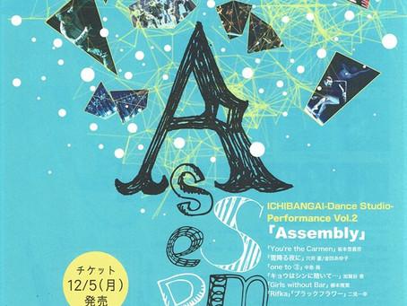 Ichibangai Dance Studio「Assembly」