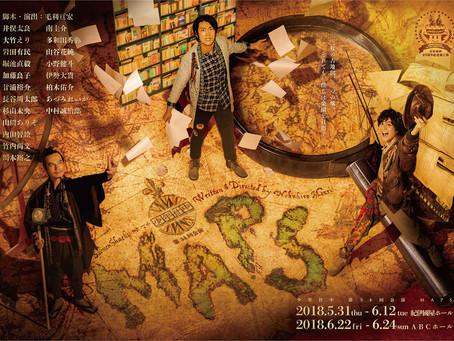 少年社中「MAPS」