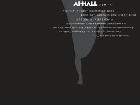 Amoeba -project of dance art 15-