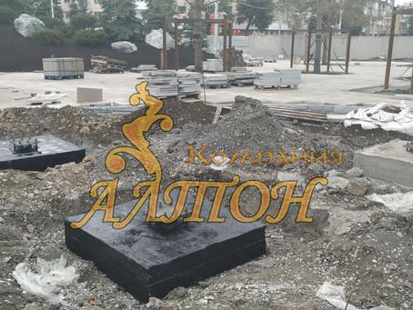 Изготовление фундаментной плиты под качели. г. Кемерово, парк Ангелов.