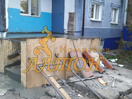 Строительство Ж/Б крыльца. г. Кемерово. Кедровка