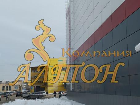 Монтаж пожарной лестницы . г.Кемерово. ТЦ СитиПарк