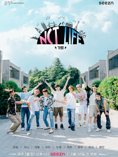NCT LIFE in Gapyeong